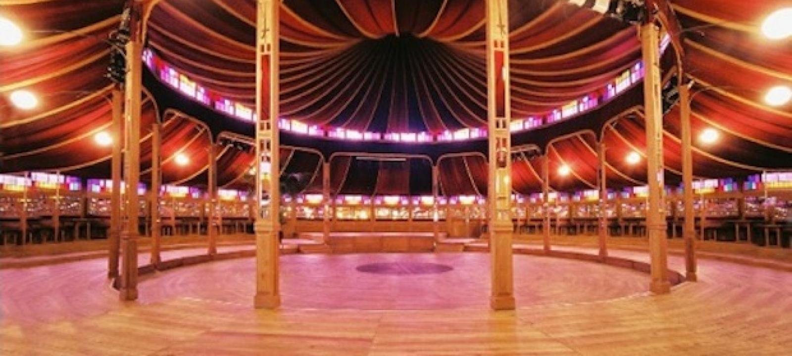Spiegeltent Tango Antwerpen